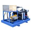 德高洁 DP 1500/43DS 150MPa压力超高压清洗机