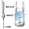 全自动不锈钢反应釜清洗系统-不锈钢反应釜清洗设备