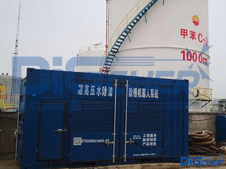 德高洁大型油罐除锈爬壁机器人系统