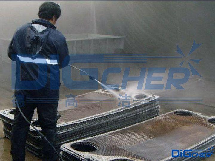 板式换热器高压水清洗工艺