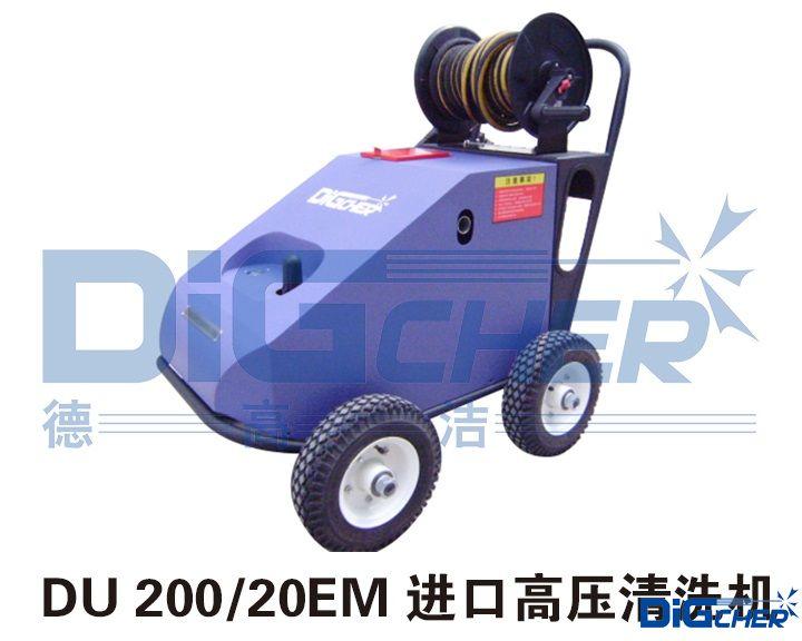 DU 200/20EM 进口高压清洗机