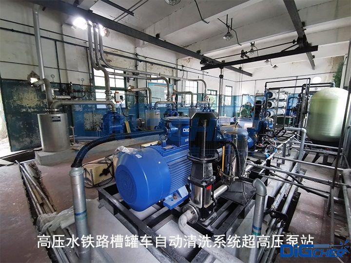高压水铁路槽罐车自动清洗系统超高压泵站