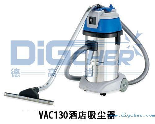 工业吸尘器与家用、商用吸尘器的区别